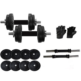 Total Gym Home Gym Adjustable Dumbells - 8 Kg