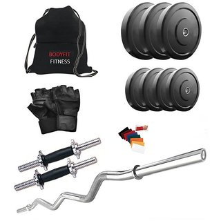 Total Gym Set of 50 Kg Home Gym, 3ft Curl Rod, 2 X 14 Inch Dumbell Rods with Grip and Gym Bag