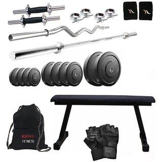 TOTAL GYM 110 kg Home Gym,2 Dumbbell Rods, 2 Rods(5FT, 3FT CURL), FLAT Bench,GYM BAG