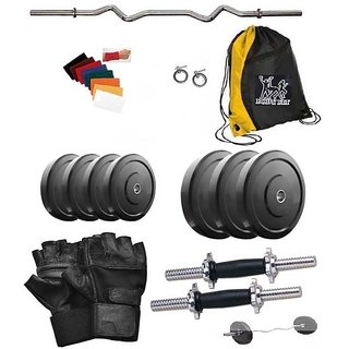 Total Gym Home Gym With Curl Rod And Dumbbell Rods And Yellow Gym Bag