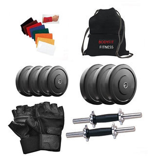 Total Gym 10 Kg Home Gym with Dumbell Rods, Curl Rod and Gym Bag
