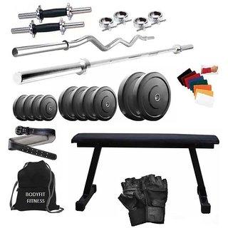 Total Gym 15 Kg Home Gym,2 Dumbbell Rods, 2 Rods (5ft, 3ft Curl), Flat Bench,gym Bag,gym Belt