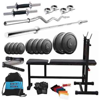Total Gym 56 Kg Home Gym,2 Dumbbell Rods, 2 Rods(1 Curl), 3 In 1 (i/d/f) Bench,gym Bag,gym Belt