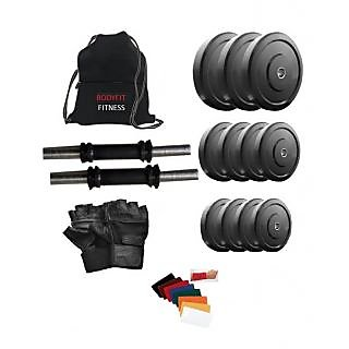 Total Gym 12 Kg Home Gym + 2x14inch Dumbell Rods + Grip + Gym Bag