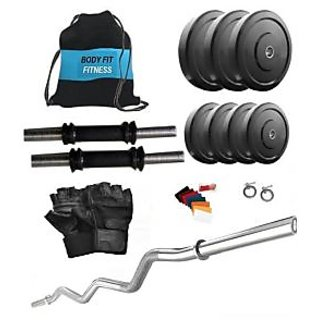 Total Gym 22 Kg Home Gym,3ft Curl Rod,2x14inch Dumbell Rods With Grip, Gym Bag