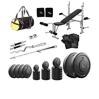 Total Gym 60kg Home Gym + 2x14inch Dumbbell Rods + 2 Rods + Imported 5 In 1 Multipurpose Bench + Gym Backpack + Accessories