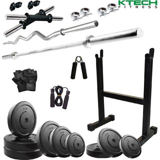 KTECH 68KG COMBO 13-WB HOME GYM