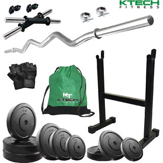 KTECH 20KG COMBO 15 HOME GYM