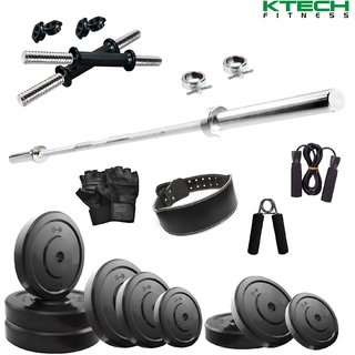 KTECH 20KG COMBO 29-WB HOME GYM