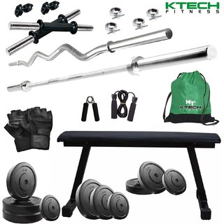 KTECH 35KG COMBO 7 HOME GYM