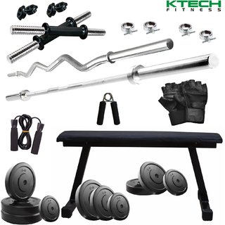 KTECH 60KG COMBO 7-WB HOME GYM