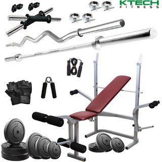 KTECH 60KG COMBO 8-WB HOME GYM
