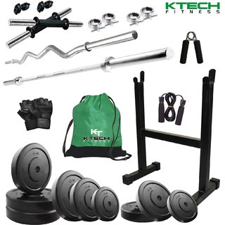 KTECH 58KG COMBO 13 HOME GYM