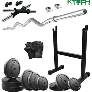 KTECH 60KG COMBO 15-WB HOME GYM