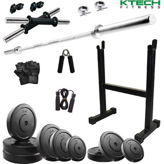 KTECH 20KG COMBO 17-WB HOME GYM