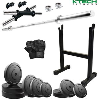 KTECH 14KG COMBO 18-WB HOME GYM
