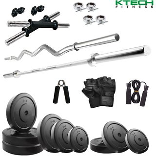 KTECH 60KG COMBO 2-WB HOME GYM