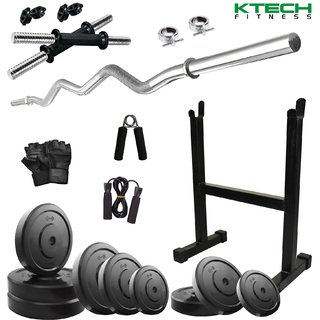 KTECH 60KG COMBO 14-WB HOME GYM