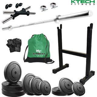 KTECH 35KG COMBO 18 HOME GYM