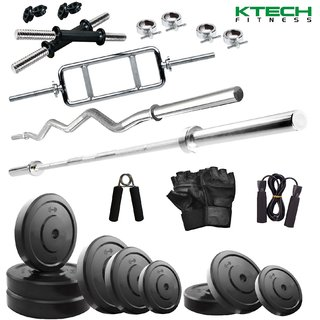 KTECH 25KG COMBO 1 -WB HOME GYM