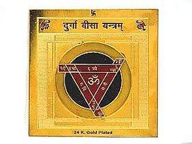 Sri Durga Bisa Yantra With Gold Plated