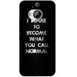 Enhance Your Phone Quote Back Cover Case For HTC M9 Plus E681336