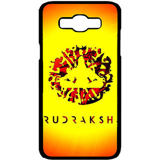 Enhance Your Phone Rudraksha Back Cover Case For Samsung Galaxy J7