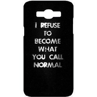 Enhance Your Phone Quote Back Cover Case For Samsung Galaxy J7