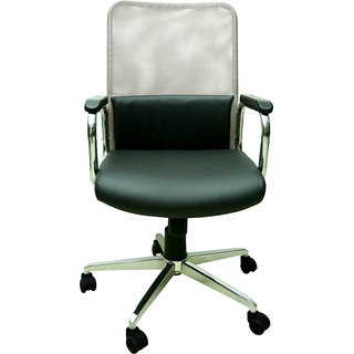 Mavi Medium Back Chair