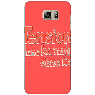 Enhance Your Phone Tension Lene Ka Nahin Dene Ka Back Cover Case For Samsung Galaxy Note 5