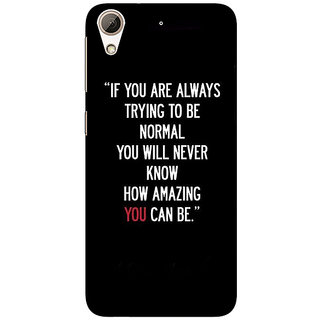 Enhance Your Phone Quote Back Cover Case For HTC Desire 626G