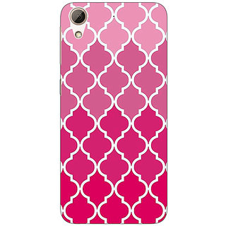 Enhance Your Phone Morocco Pattern Back Cover Case For HTC Desire 626