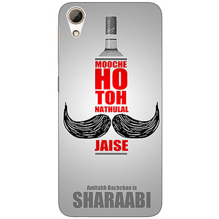 Enhance Your Phone Bollywood Superstar Natwarlal Sharaabi Back Cover Case For HTC Desire 626G