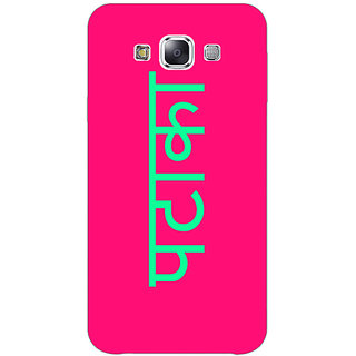 Enhance Your Phone PATAKA Back Cover Case For Samsung Galaxy J2