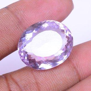 4.7 Ct 5.16 Ratti Oval Shape Beautiful Natural Amethyst (Katella) Loose Gemstone - AME08