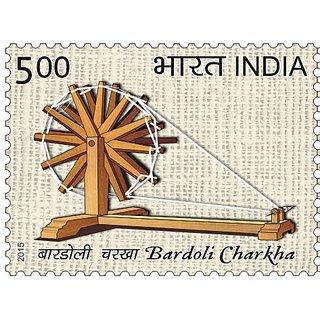 India Post Charkha Presentation Pack