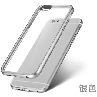 Bumper Case For   6/6S Silver