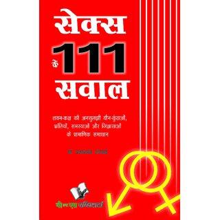 111 SAWAL