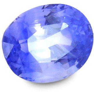 JAIPUR GEMSTONE 9.25 CRT NEELAM STONE (SUGGESTED) BLUE WITH 2 MUKHI RUDRAKSHA