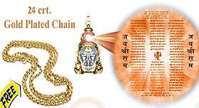 Hanuman Chalisa Yantra Locket with Free Chain