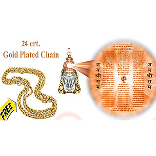 Hanuman Chalisa Yantra Locket with Free Chain