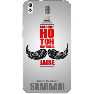 Jugaaduu Bollywood Superstar Natwarlal Sharaabi Back Cover Case For HTC Desire 816G - J1071122