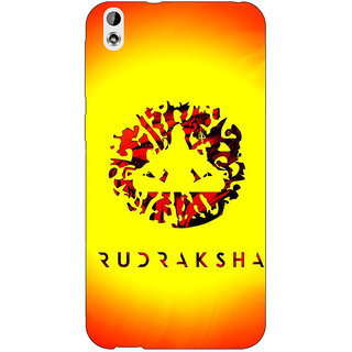 Jugaaduu Rudraksha Back Cover Case For HTC Desire 816 Dual Sim - J1061264