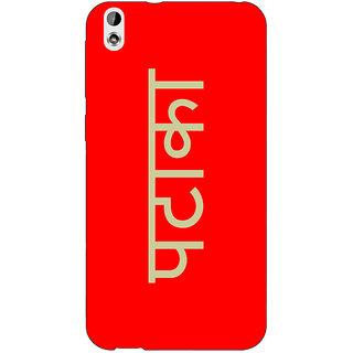 Jugaaduu PATAKA Back Cover Case For HTC Desire 816 Dual Sim - J1061457