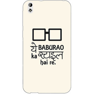 Jugaaduu Bollywood Superstar Hera Pheri Baburao Style Back Cover Case For HTC Desire 816 Dual Sim - J1061088