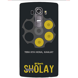 Jugaaduu Bollywood Superstar Sholay Back Cover Case For LG G4 - J1101085