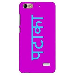 Jugaaduu PATAKA Back Cover Case For Huawei Honor 4C - J851456