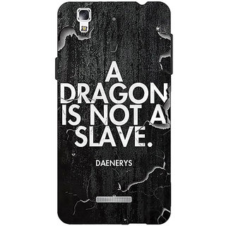 Jugaaduu Game Of Thrones GOT Targaryen Dragon Quote Back Cover Case For Micromax Yu Yureka - J881528