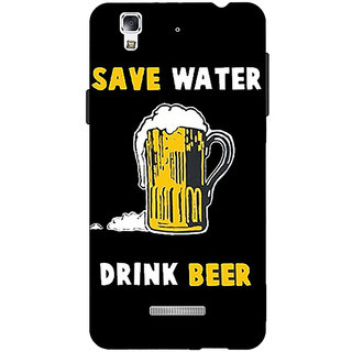 Jugaaduu Beer Quote Back Cover Case For Micromax Yu Yureka - J881262