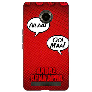 Jugaaduu Bollywood Superstar Andaz Apna Apna Back Cover Case For Micromax Yu Yuphoria - J891086